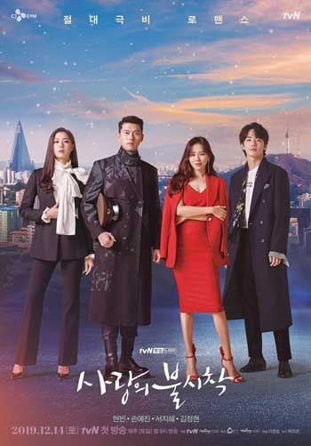 Drama Korea Dengan Rating Tertinggi - Crash Landing on You