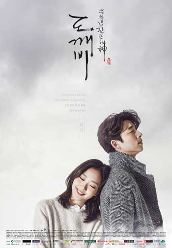 Drama Korea Dengan Rating Tertinggi - Guardian The Lonely and Great God