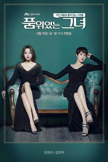 Drama Korea Dengan Rating Tertinggi - The Lady in Dignity